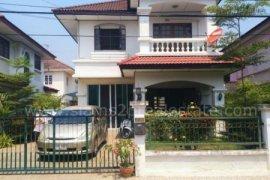 4 ห้องนอน บ้าน สำหรับขาย ใน ปากเกร็ด, นนทบุรี