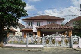 4 ห้องนอน บ้าน สำหรับขาย ใน เมืองนนทบุรี, นนทบุรี