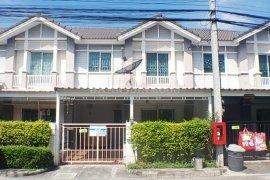 ขายทาวน์เฮ้าส์ 3 ห้องนอน  ใน เมืองนนทบุรี, นนทบุรี