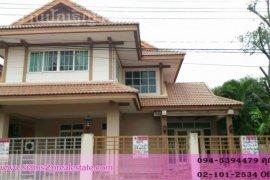 3 ห้องนอน บ้าน สำหรับขาย ใน นนทบุรี