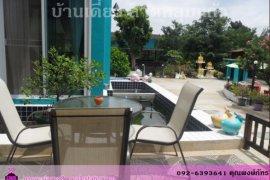 5 ห้องนอน บ้าน สำหรับขาย ใน ปทุมธานี