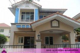 3 ห้องนอน บ้าน สำหรับขาย ใน บางคูวัด, เมืองปทุมธานี