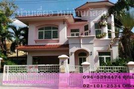 3 ห้องนอน บ้าน สำหรับขาย ใน ธัญบุรี, ปทุมธานี