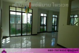 4 ห้องนอน บ้าน สำหรับขาย ใน บางบัวทอง, นนทบุรี