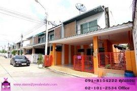 3 ห้องนอน ทาวน์เฮ้าส์ สำหรับขาย ใน ปากเกร็ด, นนทบุรี