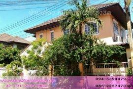 3 ห้องนอน บ้าน สำหรับขาย ใน รังสิต, ธัญบุรี