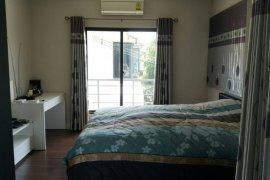 4 ห้องนอน เชิงพาณิชย์ สำหรับขาย ใน ปากเกร็ด, นนทบุรี
