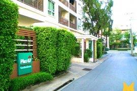 1 ห้องนอน คอนโดมิเนียม สำหรับขาย ใน พลัส 67 ใกล้ BTS พระโขนง