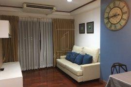 1 ห้องนอน คอนโดมิเนียม สำหรับเช่า ใน สราญใจ แมนชั่น