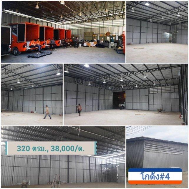 APT Warehouse