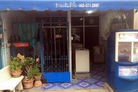 2 ห้องนอน ทาวน์เฮ้าส์ สำหรับขาย ใน เทพารักษ์, เมืองสมุทรปราการ