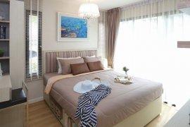 2 ห้องนอน คอนโดมิเนียม สำหรับขาย ใน Splendid Condominium