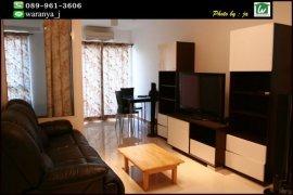 1 ห้องนอน คอนโดมิเนียม สำหรับขาย ใกล้  MRT สุทธิสาร