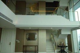 4 ห้องนอน คอนโดมิเนียม สำหรับขาย ใกล้ BTS ชิดลม