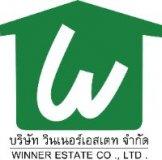 Winner Estate Plus