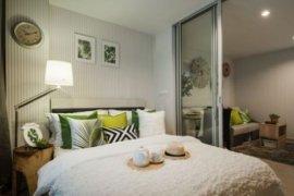 1 ห้องนอน คอนโดมิเนียม สำหรับขาย ใน เดอะ นิช ไอดี พระราม 2 เฟส 2