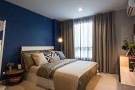 1 ห้องนอน คอนโดมิเนียม สำหรับขาย ใน เดอะ นิช ไอดี พระราม 2