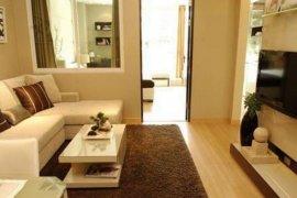 2 ห้องนอน คอนโดมิเนียม สำหรับขาย ใน ดิ แอดเดรส ปทุมวัน ใกล้  BTS ราชเทวี