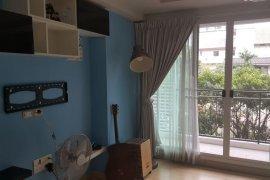 2 ห้องนอน คอนโดมิเนียม สำหรับขาย ใน แบกซ์เตอร์ พหลโยธิน 14 ใกล้  BTS อารีย์