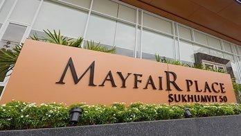 เมย์แฟร์ เพลส สุขุมวิท 50(Mayfair Place Sukhumvit 50)