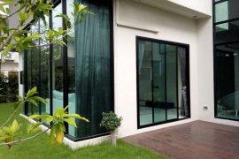 3 ห้องนอน บ้าน สำหรับขาย ใน เออเบิน นารา ขอนแก่น