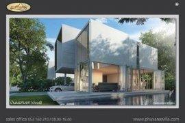 3 ห้องนอน บ้าน สำหรับขาย ใน นางแล, เมืองเชียงราย