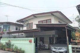 3 ห้องนอน บ้าน สำหรับขาย ใกล้  BTS พิพิธภัณฑ์ช้างเอราวัณ