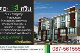4 ห้องนอน สำนักงาน สำหรับขาย ใน บางคอแหลม, กรุงเทพมหานคร