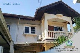 3 ห้องนอน บ้าน สำหรับขาย ใกล้  MRT ลาดพร้าว