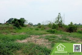 ที่ดิน สำหรับขาย ใน เมืองอุดรธานี, อุดรธานี