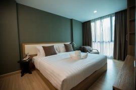 1 ห้องนอน เซอร์วิส อพาร์ทเม้นท์ สำหรับเช่า ใน Ten Ekamai Suites