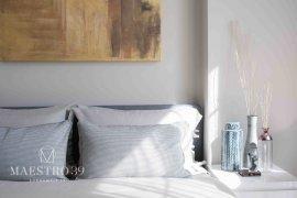 2 ห้องนอน คอนโดมิเนียม สำหรับขาย ใน มาเอสโตร 39 สุขุมวิท 39 ใกล้  BTS พร้อมพงษ์