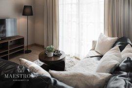 3 ห้องนอน คอนโดมิเนียม สำหรับขาย ใน มาเอสโตร 39 สุขุมวิท 39 ใกล้  BTS พร้อมพงษ์