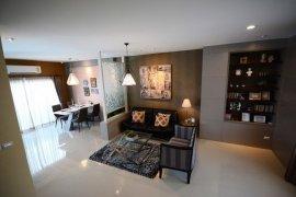3 ห้องนอน ทาวน์เฮ้าส์ สำหรับขาย ใน แกรนด์วิลล์ ดอนเมือง
