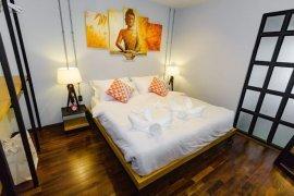1 ห้องนอน คอนโดมิเนียม สำหรับขาย ใน เดอะคลับเฮาส์ เรสซิเดนท์