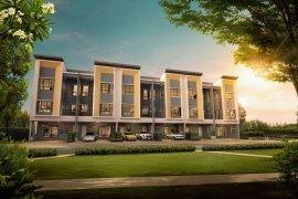 4 ห้องนอน ทาวน์เฮ้าส์ สำหรับขาย ใน ธนาคลัสเตอร์ ราชพฤกษ์ - สถานีบางพลู