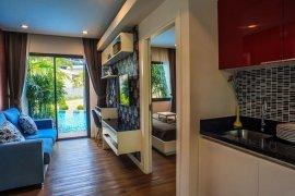 1 ห้องนอน คอนโดมิเนียม สำหรับขาย ใน ดุสิต แกรนด์ คอนโด พาร์ค