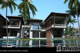 4 ห้องนอน วิลล่า สำหรับขาย ใน ชะอำ, เพชรบุรี