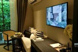 1 ห้องนอน คอนโดมิเนียม สำหรับขาย ใน นาเกลือ, พัทยา