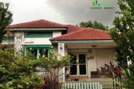 3 ห้องนอน บ้าน สำหรับขาย ใน ลาดพร้าว, กรุงเทพมหานคร