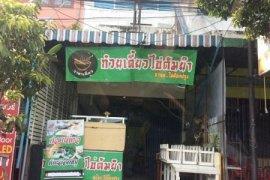 2 ห้องนอน อาคารพาณิชย์ สำหรับขาย ใน แสนสุข, เมืองชลบุรี