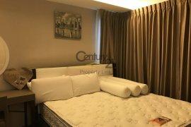 2 ห้องนอน คอนโดมิเนียม สำหรับขาย ใน ดิ แอดเดรส สุขุมวิท 61 ใกล้  BTS เอกมัย