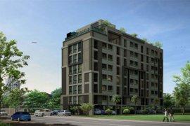 74 ห้องนอน คอนโดมิเนียม สำหรับขาย ใน บางนา, กรุงเทพมหานคร