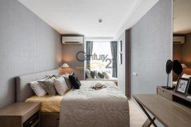 1 ห้องนอน คอนโดมิเนียม สำหรับขาย ใน ดี เมโมเรีย พหลโยธิน 8