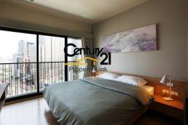 1 ห้องนอน คอนโดมิเนียม สำหรับขาย ใน โนเบิล รีฟอร์ม ใกล้ BTS อารีย์