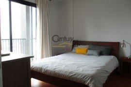 2 ห้องนอน คอนโดมิเนียม สำหรับขาย ใน เดอะ เวอร์ติเคิล อารีย์ ใกล้ BTS อารีย์