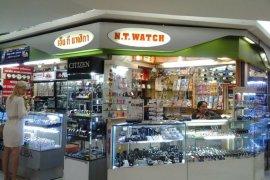 ร้านค้า สำหรับขาย ใกล้  BTS สนามกีฬาแห่งชาติ