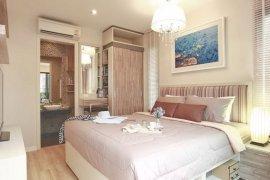1 ห้องนอน คอนโดมิเนียม สำหรับขาย ใน กะตะ, เมืองภูเก็ต