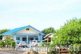 3 ห้องนอน บ้าน สำหรับขาย ใน เขาสมิง, ตราด