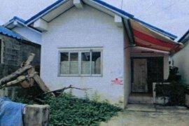 บ้าน สำหรับขาย ใน หนองจอก, กรุงเทพมหานคร